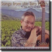 Steve Sano ~ Songs From the Taro Patch